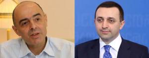 ყოფილი პარტიზანის სკანდალური აღიარება – ირაკლი ღარიბაშვილისა და ლაშა ნაცვლიშვილის საგანგებო დავალება